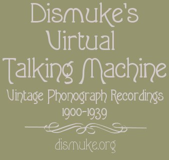 Dismuke's