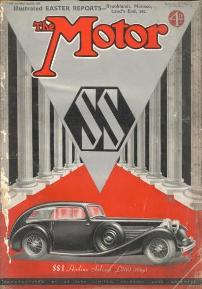 SS Airline Saloon - 1930s Magazine Cover
